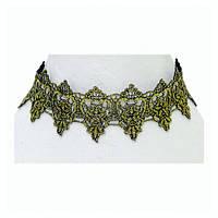 Чокер (choker) ожерелье,колье на шею ажурное, двустороннее.