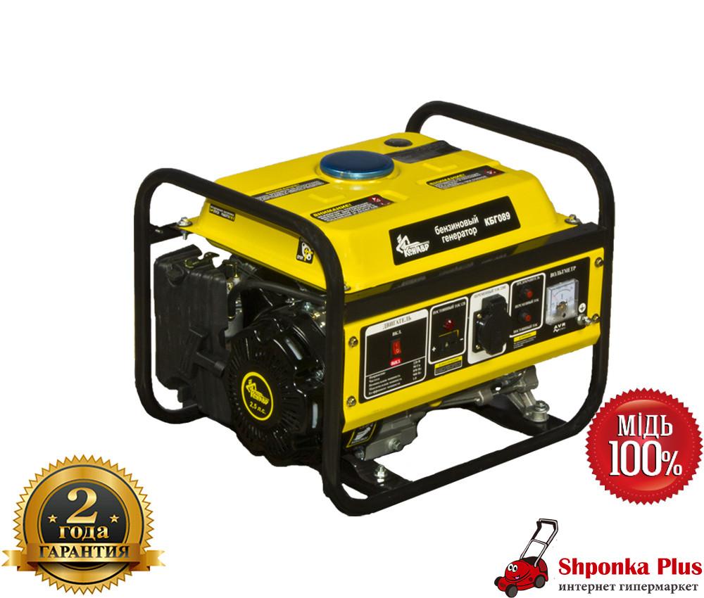 Генератор бензиновый 0,9 кВт КЕНТАВР КБГ-089
