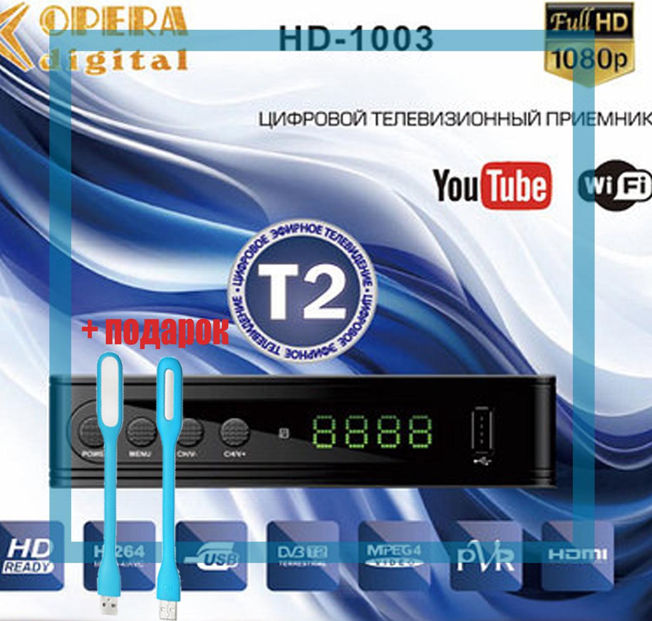 Тюнер Т2 приставка ТВ Пульт WiFi YouTube FullHD 32 канала IPTV простая настройка