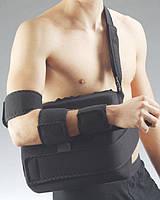 Бандаж ортоп. для плечевого пояса с отводящей подушкой 45/60 градусов Aurafix АО-04
