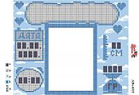 Алмазная вышивка «Метрика». АВч-4035 (А4). Частичная выкладка, фото 1