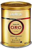 Молотый кофе Lavazza Qualita Oro в банке 250г