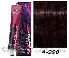4-998 Краска для волос Schwarzkopf Igora Royal Nocturnes - Средний коричневый экстра фиолетовый красный - 60мл