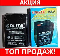 Аккумулятор GDLITE GD-645 (6V 4.0Ah)!Хит цена