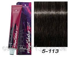 5-113 Краска для волос Schwarzkopf ProIgora Royal Nocturnes - Светлый коричневый экстра сандрэ матовый - 60мл