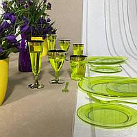 Стаканы пластиковые многоразовые цветные для свадьбы. Коллекция «Классико» CFP 6 шт 220 мл, фото 1