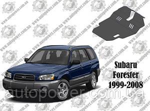 Защита SUBARU FORESTER МКПП V-2.0 2006-2008
