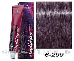6-299 Краска для волос Schwarzkopf Prof Igora Royal Nocturnes - Тёмный русый пепельный экстра фиолетовый -60мл