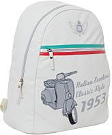 Рюкзак молодежный 1 Вересня 551487 ItalianScooter