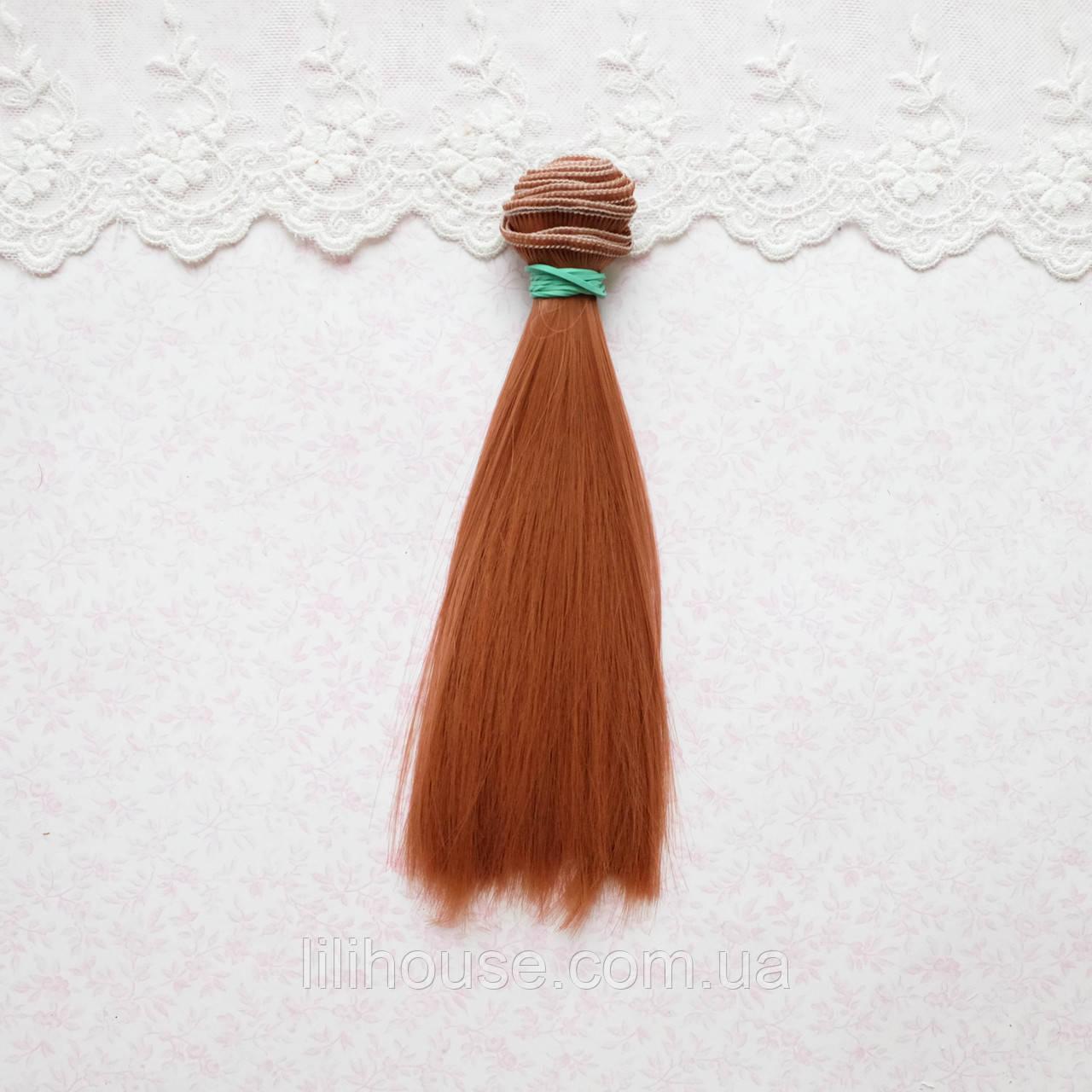 Волосы для Кукол Трессы ТЕМНЫЙ МИНДАЛЬ 25 см