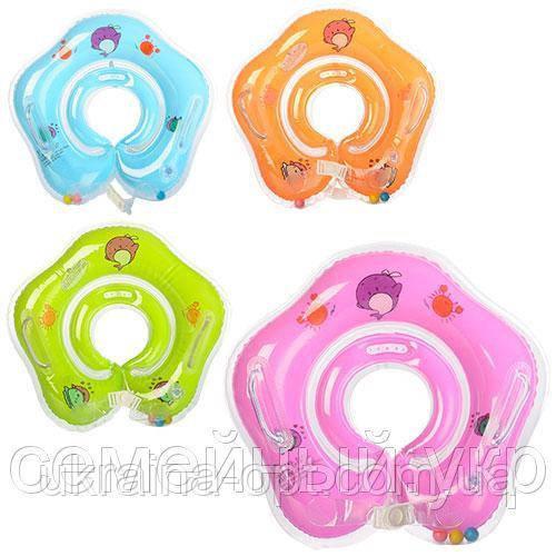 Круг для купания малыша. Материал: ПВХ. Для детей с рождения.