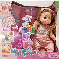 Кукла пупс Милая сестренка аналог куклы Baby Born.