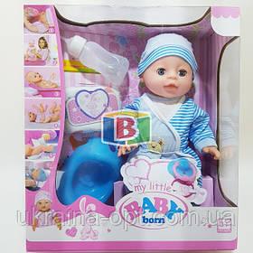 Кукла Пупс Baby Bornу (Беби Борн) нежные объятия