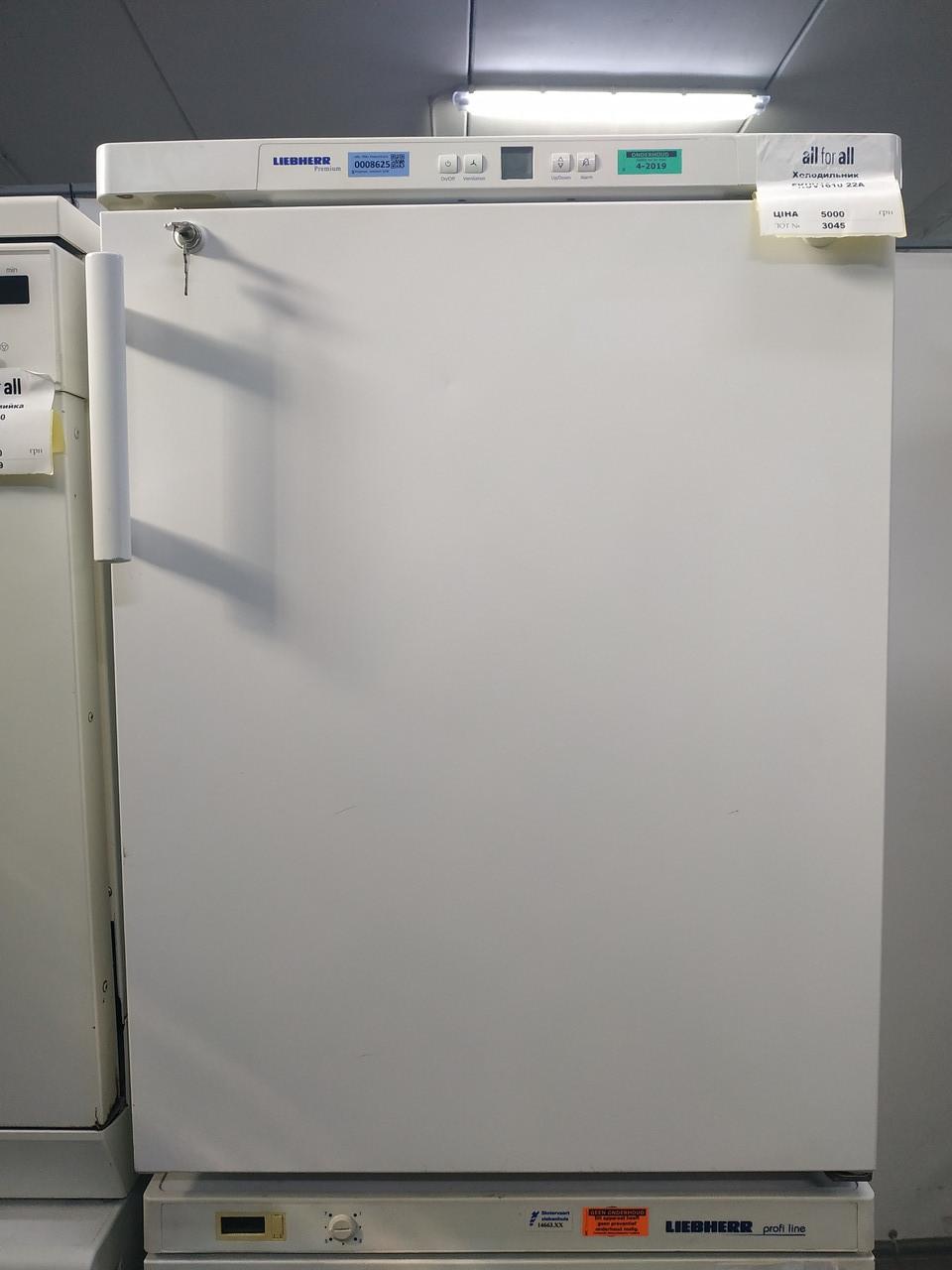 Профейсійний холодильник однокамерний маленький  Liebherr FKUv 1610 б у холодильник