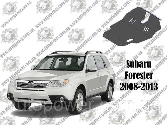 Защита SUBARU FORESTER АКПП V-2.5 2008-2012