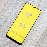 """Защитное стекло Full Glue """"полный клей"""" для Samsung Galaxy A50 (SM-A505) (плавное скругление верхней грани)"""