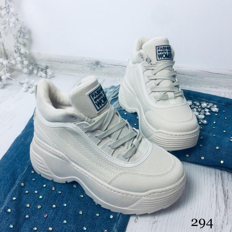 Ботинки кроссовки Fash/women демисезонные бежевые эко замша //