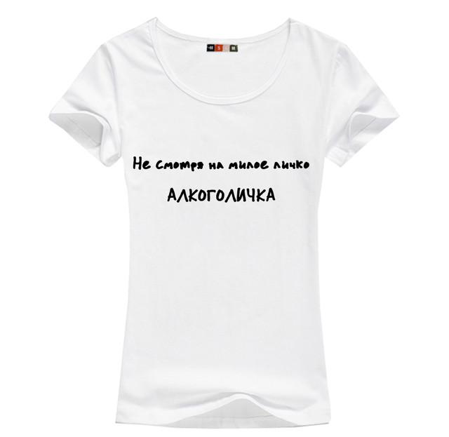 футболка алкоголичка оптом Arut оптовый интернет магазин женской одежды арут