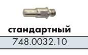 Катод электрод плазменный ABIСUT 25К, 45