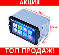 Автомагнитола 2DIN 7012B USB!Хит цена