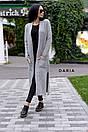 Длинный вязаный женский кардиган с накладными карманами 55pk195, фото 3