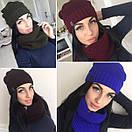 Женский набор вязаная шапка на флисе и снуд 41gu176, фото 4