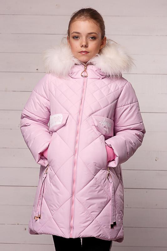 Куртка «Кейт-зима», розовая, рост 122 - 152