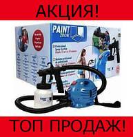 Распылитель краски Paint Zoom!Хит цена