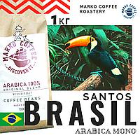Кава в зернах БРАЗИЛІЯ Сантос1 кг MARKO COFFE 100% Арабіка