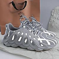 Кроссовки мужские в стиле Adidas Yeezy 451.  рефлектив