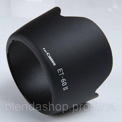 Бленда ET-60 II для объективов Canon EF-S 55-250mm f/4-5.6 IS, EF 75-300mm f/4-5.6, EF 90-300mm f/4.5-5.6, фото 2