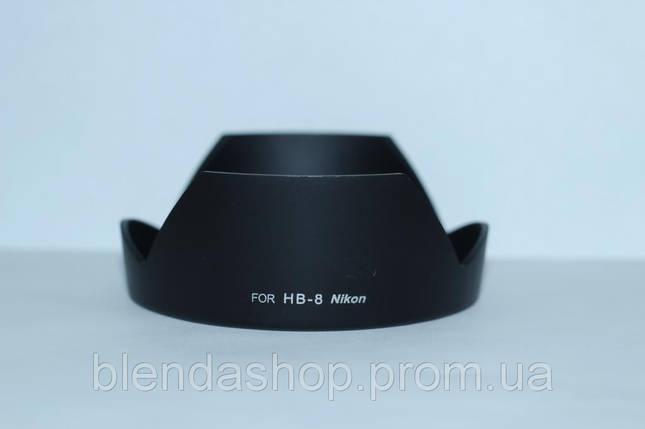 Бленда HB-8 для об'єктивів Nikon AF 18mm f/2.8 D, 20-35mm f/3.5-4.5, фото 2