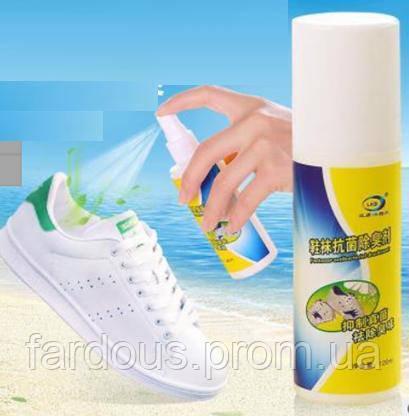 Дезодорант - спрей для обуви