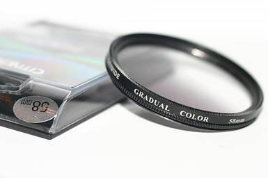 Градиентный светофильтр CITIWIDE grey 58 мм - серый