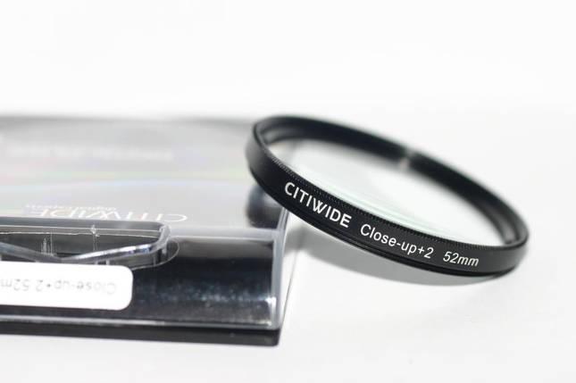 """Светофильтр - макролинза CLOSE UP +2 52mm """"CITIWIDE"""", фото 2"""