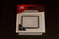 Защита LCD экрана JYC (стекло) для Nikon D90