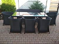 Комплект мебели из искусственного ротанга Ибица