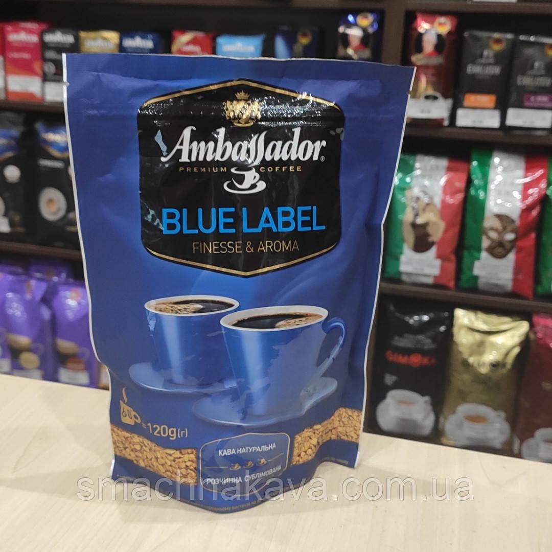 Растворимый кофе Ambassador Blue Label 120 гр.