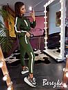 Женский костюм с джоггеры и бомбер на молнии с отражающими полосками 66spt680Q, фото 2