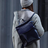 Рюкзак сумка трансформер ss258454  темно синий цвет купить рюкзак из натуральной кожи, фото 1