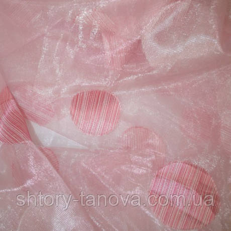 Органза мориа розовый