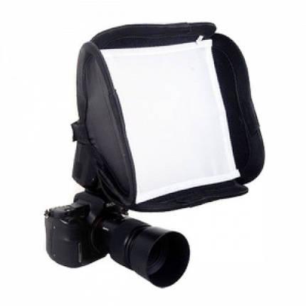 Софтбокс, рассеиватель, диффузор (Softbox) для вспышек 23 х 23см, фото 2