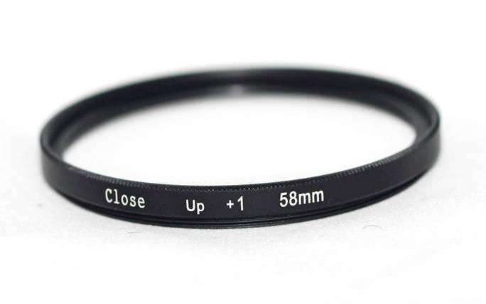 """Светофильтр - макролинза CLOSE UP +1 58mm """"CITIWIDE"""", фото 2"""