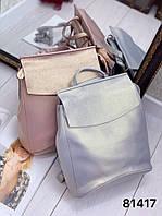 Женская кожаная сумка Рюкзак трансформер  голубого цвета, фото 1