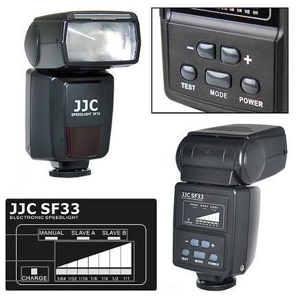 Вспышка JJC для фотоаппаратов OLYMPUS - SF33, фото 2