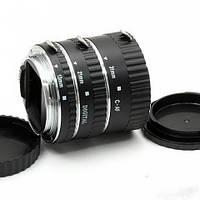 Макрокольца автофокусные для фотокамер CANON