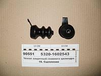 Чехол защитный главного цилиндра сцепления (БРТ Балаково), 5320-1602543, КамАЗ