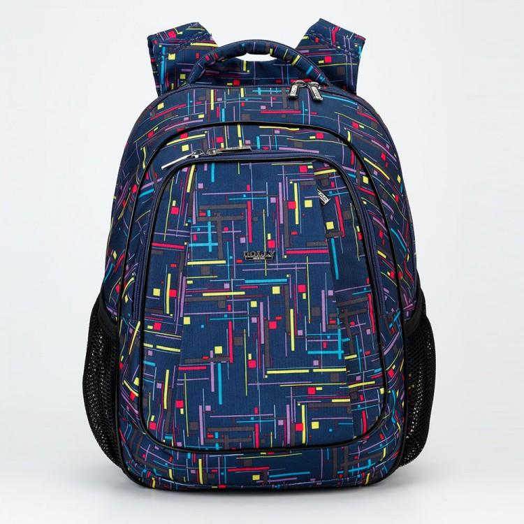 Школьный рюкзак с геометрическим принтом Dolly 529 для мальчика, фото 1