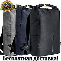 "Водонепроницаемый рюкзак антивор для ноутбука XD Design Bobby Urban Lite 15.6"""