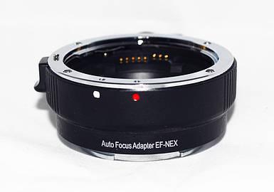 Адаптер EF, EF-S - NEX (автофокусный) (байонет E-mount) для камер SONY NEX-3, 5, 6, 7, A5000, A6000, A7, A7 II